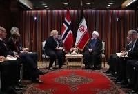 ایران از گسترش و توسعه روابط اقتصادی، علمی و فناوری با نروژ استقبال می کند