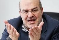 کلانتری: محیط زیست ایران قربانی ندانم کاریهای چند دهه است