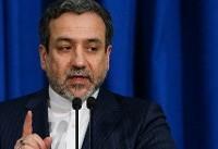 نشست شورای امنیت به جلسه ای در حمایت از برجام تبدیل خواهد شد