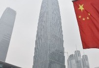 US arrests Chinese national on spying charge