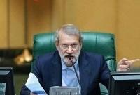 ایران از همکاری با دیگر کشورها برای مبارزه با پولشویی منع شد