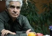 یدالله صمدی، کارگردان سینمای ایران درگذشت