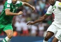 حریف تیم ملی فوتبال ایران از دیدار با عراق انصراف داد