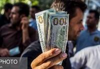 صرافان: بازار ارز قمارخانه شده است
