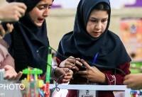 آغاز ثبتنام ترم پاییز مدرسه رباتیک دانشگاه امیرکبیر