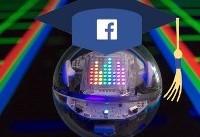 همکاری «فیسبوک» و «اسفرو» برای آموزش کدنویسی به دانشآموزان