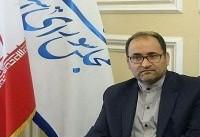 ترامپ لیاقت و وجاهت دعوت ایران به دموکراسی را ندارد
