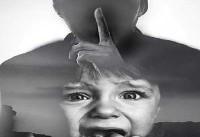 غفلت خانوادهها از آسیبهای جنسی فرزندان پسر