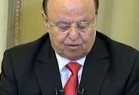 ادعاهای  بی اساس منصور هادی علیه ایران در مجمع عمومی سازمان ملل