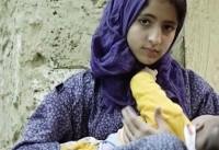موافقت مجلس با یک فوریت ممنوعیت عقد دختران زیر ۱۳ سال