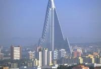 کره شمالی خواهان پیوستن به بانک جهانی و صندوق بینالمللی پول است