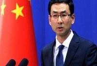 چین: تداوم اجرای برجام اعتبار سازمانملل را حفظ خواهد کرد