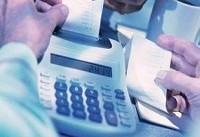 ابلاغ معافیت مالیات علیالحساب ۲۰ قلم کالای اساسی