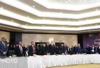 بیانیه پایانی اولین نشست دبیران و مشاوران امنیت ملی کشورهای منطقه