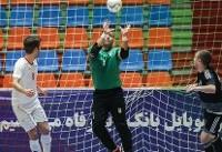 شکست تیم فوتسال ایران مقابل اوکراین در نیمه نخست