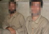 دستگیری کیف قاپان حرفه ای در تهرانپارس