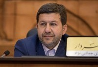 جمالینژاد از شهرداری یزد به وزارت کشور رفت
