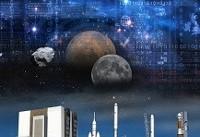 کارگروه توانمندسازی صنعت و اقتصاد فضایی تشکیل میشود
