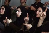 ۱۷ درصد از معلولان تهرانی ناشنوا و کم شنوا هستند