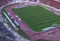 ممانعت AFC از انجام امور فرهنگی فدراسیون فوتبال