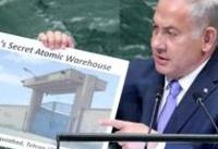Iran mocks new nuclear claims by Israel's PM