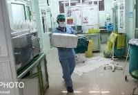 ساخت بیمارستان فردیس کرج کند پیش میرود