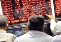 بورس با افت قیمت پاییز را تمام کرد