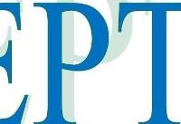 آغاز ثبتنام آزمون EPT آبان ماه دانشگاه آزاد