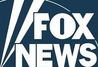 رد ادعای فاکس نیوز درخصوص انتقال سلاح از ایران به لبنان