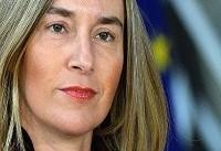 اروپا از عراق در برابر تحریمهای آمریکا علیه ایران حمایت میکند