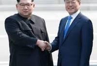 دو کره شروع به جمعآوری مینهای مرزی کردند