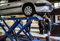 موارد نقص معاینه فنی وسایل نقلیه اعلام شد