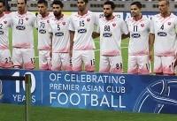 ترکیب تیم فوتبال پرسپولیس اعلام شد