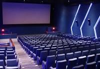 آمار فروش فیلم های روی پرده/ «بمب؛ یک عاشقانه» در ۲ روز ۴۵۰ میلیون فروخت