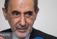 ولایتی: خواب آشفته ترامپ و پمپئو برای دیدار با مقامات عالی ایران تعبیر نخواهد شد