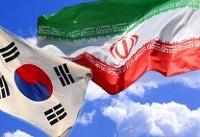 کرهجنوبی واردات نفت ایران را از سر میگیرد