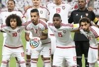 امارات ۲- هند صفر | میزبان صدرنشین شد