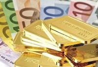 دوشنبه ۲۹ بهمن | نرخ طلا، سکه و ارز؛ افزایش قیمت طلا و انواع سکه