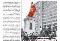 خط حزبالله ۱۶۷ منتشر شد | محاسباتی با نتایج معکوس