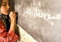 مقایسه سرانه دانشآموزان با زندانیان / آموزش و پرورشیها از بودجه ۹۸ رضایتی ندارند