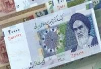 افه: ایران برای ثبات اقتصادی ۴ صفر از پول خود را کم می کند