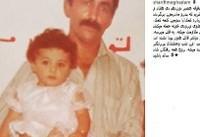 روایت یک گوینده خبر از قتل پدرش