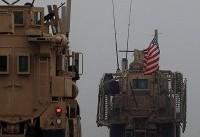 مقام پنتاگون: برخی از تجهیزات نظامی از سوریه خارج شدهاند