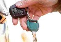 سیاست های سازمان حمایت برای ساماندهی بازار خودرو