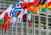 آلمان: پیگیر ملزومات نهایی برای سازوکار تجارت با ایران هستیم