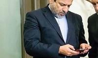اعتراض تهران به لهستان برای میزبانی اجلاسی که آمریکا درباره ایران ...