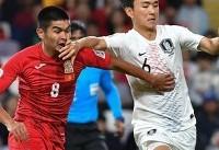 ترکیب کرهجنوبی و چین مشخص شد