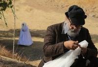حضور «بدل» ایرانی در جشنواره آمریکایی