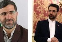 آذری جهرمی: این دفتر و آن دفتر ندارد