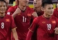 واکنش بازیکن ویتنام به قد کوتاه این تیم مقابل ایران